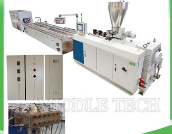 China Automatic 55KW Plastic Profile Extrusion Line High Precision For Door Board supplier